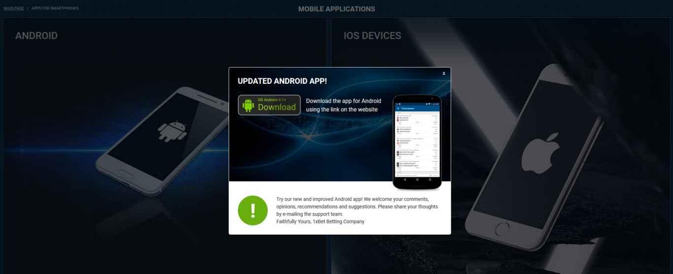 1xBet apk pour gadgets Android